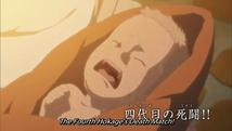 Infant Naruto