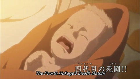 File:Infant Naruto.png