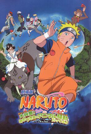 Naruto movie 3
