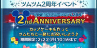 Japan Events/2nd Anniversary