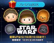DisneyTsumTsum LuckyTime Japan StarWarsRogueOne LineAd3 201612