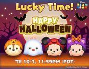 DisneyTsumTsum LuckyTime International Halloween2016 LineAd1 201610