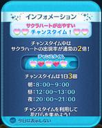 DisneyTsumTsum Events Japan CherryBlossomViewing Screen4 201503