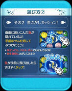 DisneyTsumTsum Events Japan FindingDory Screen2 201608 from-reddit-user-drhoenybun