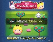 DisneyTsumTsum Events Japan AliceInWonderland LineAd2 201607