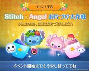DisneyTsumTsum Events Japan Lilo&Stitch LineAd 201506