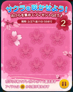 DisneyTsumTsum Events Japan CherryBlossomViewing Card2 201503