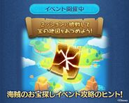 DisneyTsumTsum Events Japan PiratesOfTheCaribbean LineAd 201609