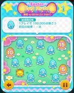 DisneyTsumTsum Events Japan Easter2015 Card1 201504