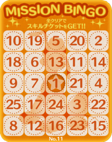 File:Bingo11.png