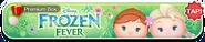 DisneyTsumTsum LuckyTime International BirthdayAnnaElsa Banner 20150701