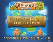 DisneyTsumTsum Events Japan PiratesOfTheCaribbean LineAd2 201609