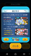 Screenshot 2016-12-09-15-40-54