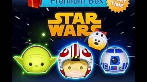 Disney Tsum Tsum - Rattle Bones Pluto Star Wars Event 2