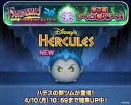 DisneyTsumTsum LuckyTime Japan Hades LineAd 201704