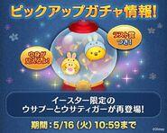 DisneyTsumTsum PickupCapsule Japan BunnyTiggerBunnyPooh LineAd 201705