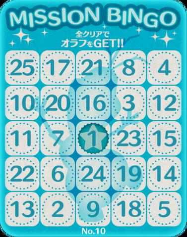 File:Bingo10.png
