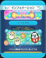 DisneyTsumTsum Events Japan Easter2015 Screen1 201504