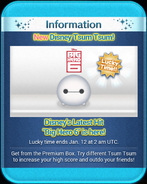 DisneyTsumTsum LuckyTime Japan Baymax Screen 201501