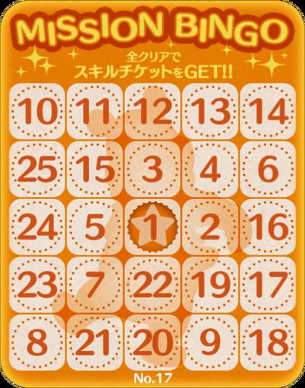 Bingo17