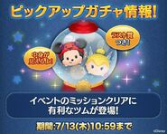 DisneyTsumTsum PickupCapsule Japan HornHatMickeyParadeTinkerBell LineAd 201707