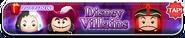 DisneyTsumTsum LuckyTime Japan CruellaCaptainHookJafar Banner 201610