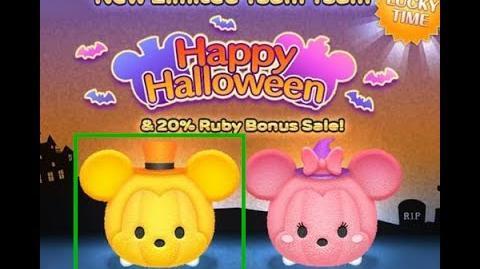 Disney Tsum Tsum - Pumpkin Mickey