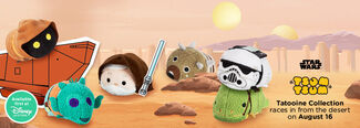 StarWarsTsumTsum PlushSet Tatooine Mini Banner 2016
