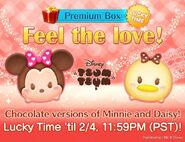 DisneyTsumTsum Lucky Time International ValentinesDay2016 LineAd 20160201