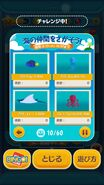 DisneyTsumTsum Events Japan FindingDory Card10 201608 from-lastbonus-com