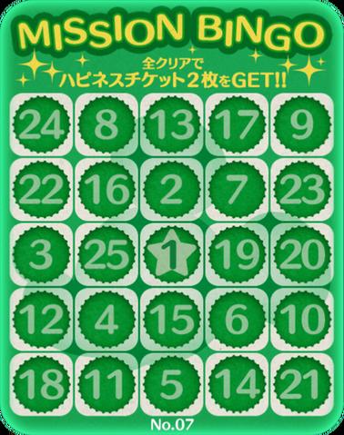 File:Bingo7.png