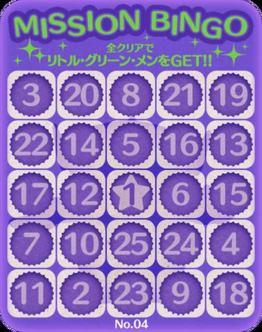 File:Bingo4.png