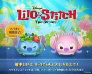 DisneyTsumTsum LuckyTime Japan HawaiianStitchAngel LineAd2 201506