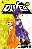 File:Manga 4.jpg