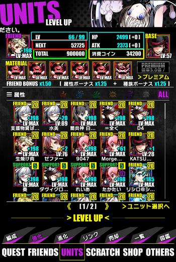 Leveling01