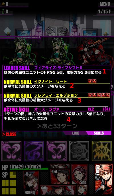 Battleui3ver3.0