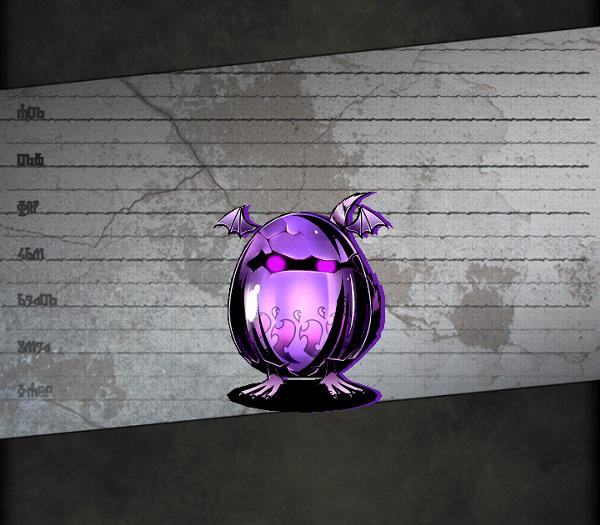 ID:200 ハイダークエッグ