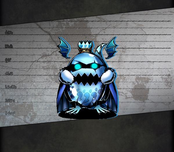 ID:192 キングアクアエッグ