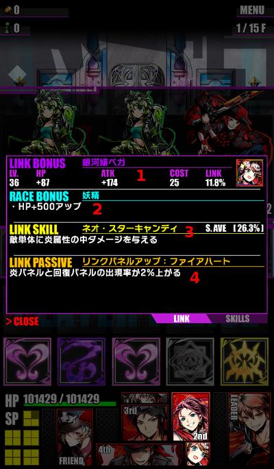 Battleui4ver3.0
