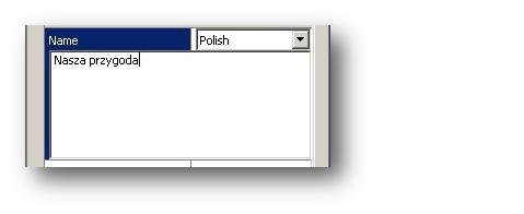 Файл:Modules26.JPG