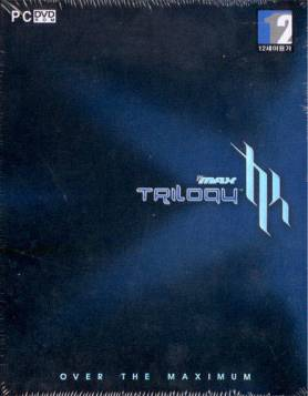 File:DJ Max Trilogy Cover.jpg