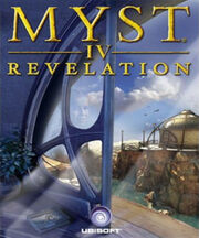 Myst IV box art
