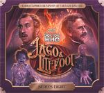 Jago-and-Litefoot8.jpg