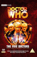 The Five Doctors DVD Cover
