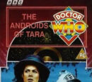 The Androids of Tara (VHS)