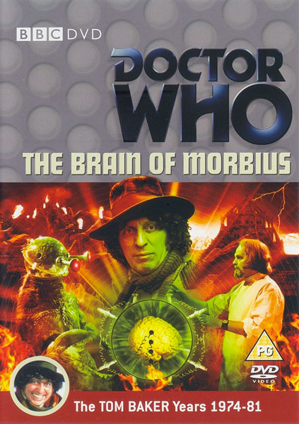 Brain of morbius uk dvd