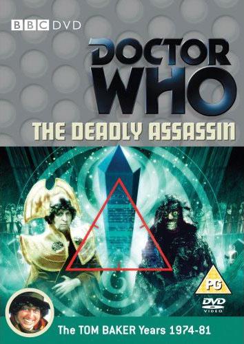 Deadly assassin uk dvd