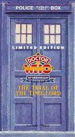 Trial of a time lord us vhs
