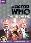 Mind of evil uk dvd