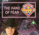 The Hand of Fear (VHS)